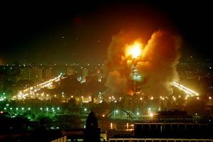 Белград 1999