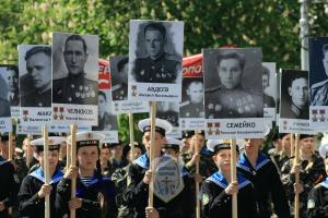 Участники IV Балтийского форума соотечественников предложили организовать в Прибалтике «Бессмертный полк»