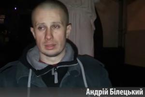 Украинский неонацист «Белый вождь» пообещал довести «Азов» до Урала