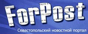 Правда Севастополя