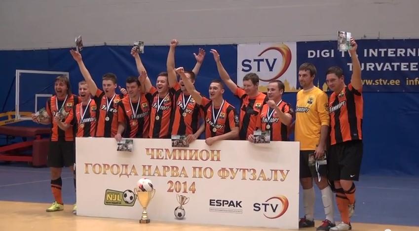 Футболисты гатчинского Эликорта взяли кубок «NARVA FUTSAL CUP 2014» в Эстонии