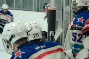«Hockey without Politics»