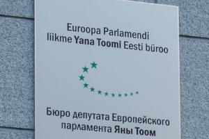 Бюро Евродепутата Яны Тоом