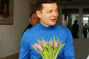 Киев признал Крым российской территорией - Ляшко