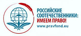 Проект «Правозащита в онлайн»