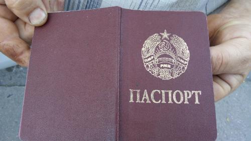 Паспорт ПМР