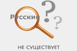 Эстонский языковед: Только неграмотный человек не умеет прочесть буквы на государственном языке