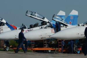 Авиация ВКС России