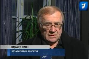 Эдуард Тинн