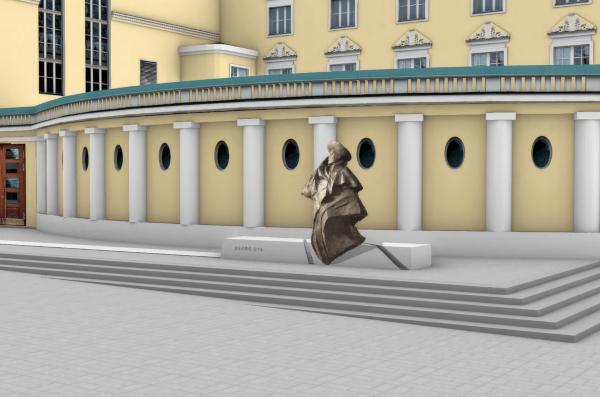 эскиз памятника Отсу