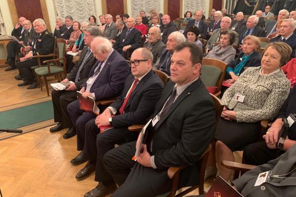 Международная научно-историческая конференция